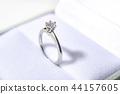 약혼 반지 44157605