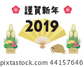 New Year cards 2019 44157646