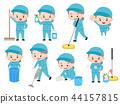 清潔女人 44157815