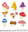 mushroom vector collection design 44157971