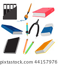 stationary vector collection design 44157976