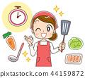 烹调的妇女的例证 44159872