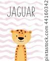 Cute jaguar cartoon character. Poster, card for kids. 44160342
