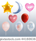 Party Balloons Set 44160636