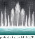 Fountain Realistic Transparent 44160691