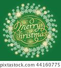 christmas, noel, x-mas 44160775