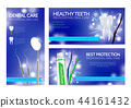 Realistic Dental Banners 44161432