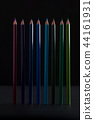 color pencils on black background close up.. 44161931