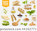 Soy Food Products Transparent Set 44162771
