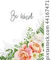 Wedding invite, invitation card poster design 44167471