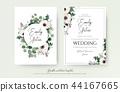 Wedding Invite, floral invite modern card Design 44167665