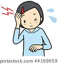 headache, In, Pain 44169659