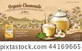 Organic chamomile tea ads 44169665