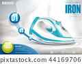 Ironing advertisement design 44169706