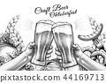 Oktoberfest celebration design 44169713