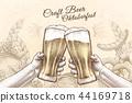 Oktoberfest celebration design 44169718