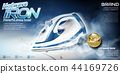 Steam iron advertisement 44169726