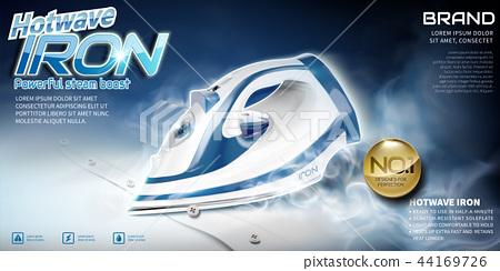 Steam iron advertisement 44169726