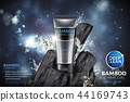 Bamboo charcoal face wash 44169743