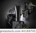 Blank plastic tube mockup 44169745