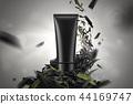 Blank cosmetic plastic tube 44169747