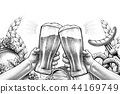 Oktoberfest celebration design 44169749