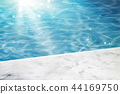 Luxury poolside scene 44169750