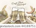 Oktoberfest celebration design 44169751