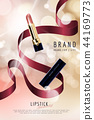 Lipstick ad with decorative ribbons 44169773