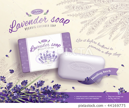 Lavender soap ads 44169775