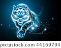 Vicious tiger with lightning effect 44169794