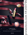 Luxury lipstick ads 44169796