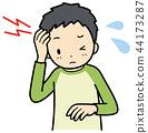 headache, In, Pain 44173287