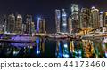 Dubai skyscrapers panorama during night hours 44173460