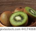 Fresh kiwi fruit.Healthy and nutritious food. 44174068