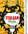 意大利面 意大利 意大利人 44175530