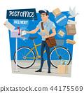 post, mail, postman 44175569