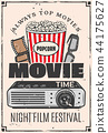 movie, cinema, film 44175627