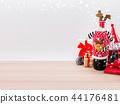 Merry Christmas and Happy New Year, winter season 44176481