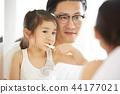 父親和女兒的生活方式 44177021