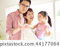 家庭生活方式 44177064