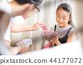 父母和小孩 親子 爸爸 44177072