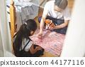 爸爸 雙人 女兒 44177116