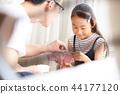 成熟的女人 一個年輕成年女性 女生 44177120