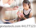 父母和小孩 親子 爸爸 44177123