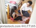 父母和小孩 親子 爸爸 44177165