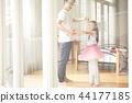父親和女兒玩 44177185