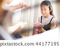成熟的女人 一個年輕成年女性 女生 44177195