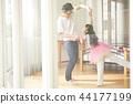 父親和女兒玩 44177199