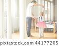 父親和女兒玩 44177205